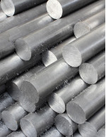 Aluminum Sourcing and Procurement Report by Top Spending Regions and Market Price Trends - Forecast and Analysis 2021-2025